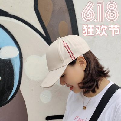 男女韩版潮百搭软顶帽子可爱ins遮阳鸭舌帽子女时尚棒球帽弯檐帽
