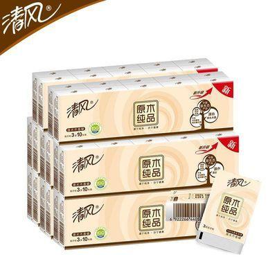 手帕纸原木纯品餐巾纸小包便携纸巾无香面巾纸随身装批发纸巾