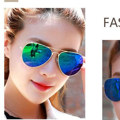 夏季防晒护眼太阳镜男女时尚炫彩蛤蟆镜墨镜ins开车气质太阳眼镜