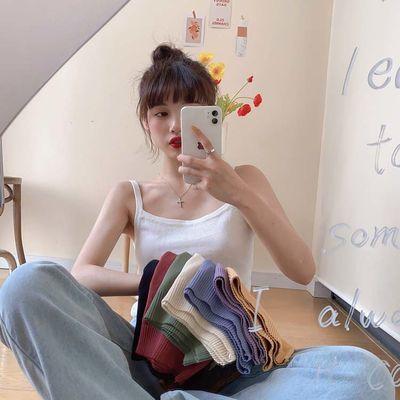 FREE VALLEY 韩版2020年夏季ins风百搭显瘦糖果色小吊带背心女潮