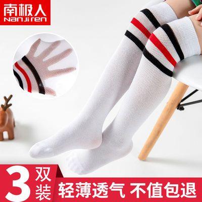 儿童袜子长筒袜薄款夏季纯棉过膝堆堆宝宝足球男童女童中筒长袜子