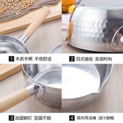 日式雪平锅铝锅不锈钢锅具家用不粘锅平底锅泡面煮粥锅汤粉锅商用