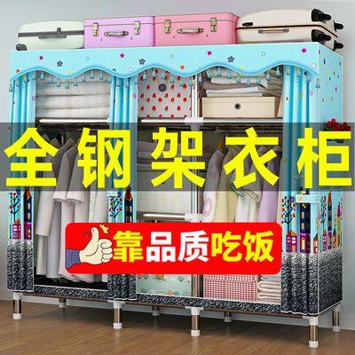 衣柜简易布衣柜钢管加粗加厚加固单双人超大号组装卧室收纳挂衣架