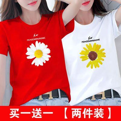 买一送一【两件装】短袖t恤女装2020夏季新款韩版潮宽松大码上衣