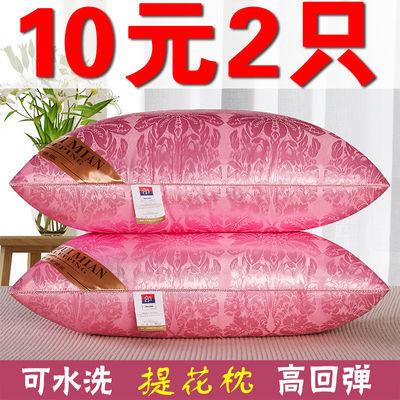 【限时清仓】枕头一对 枕芯【+枕套】单人枕头成人护颈椎家用枕芯