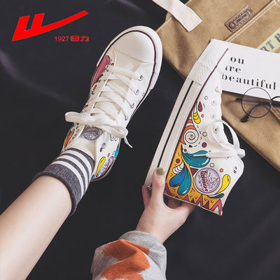 回力帆布鞋女鞋高帮女春夏新款四季百搭涂鸦手绘浮世绘爆改板鞋子