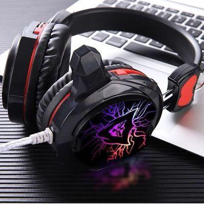 电脑手机通用语音耳麦头戴式游戏耳机网吧LOL吃鸡电竞重低高音质