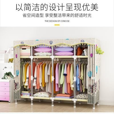 衣柜简易布衣柜26钢管加粗棉布家用双人大号挂衣柜非实木组装衣橱