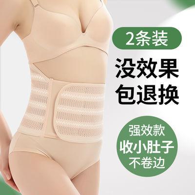 产后收腹带夏季束腰减肥女瘦肚束腰带瘦身燃脂女学生瘦身神器腰封