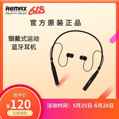 RemaxRB-S6颈挂式蓝牙耳机悟空脑后挂脖项圈运动跑步听歌健身耳机