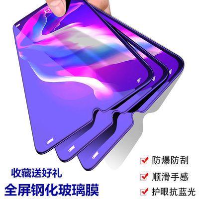 OPPOA5A11a7X钢化膜K5K3手机膜R17R15r11r9Sr9splus/Reno2/3 ace2
