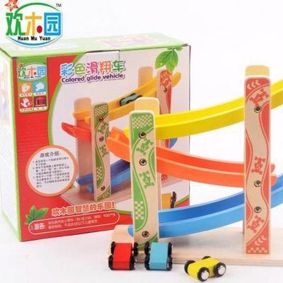 亲子儿童益智早教玩具木制滑翔车 飞车 轨道车三层滑车