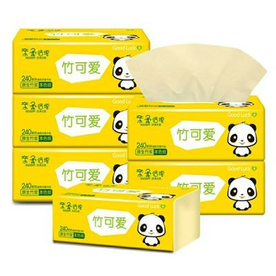 5包装织梦竹浆本色抽纸巾餐巾纸4层家庭装面巾纸卫生纸抽实惠装
