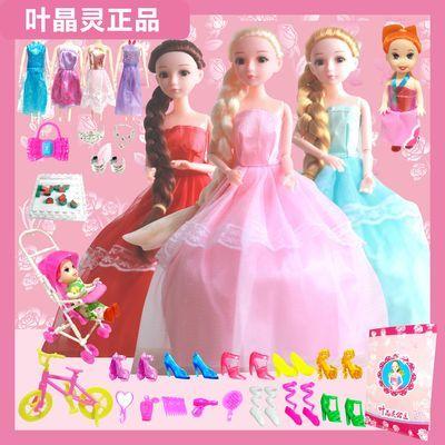 洋芭比娃娃套装大礼盒长发公主女孩儿童玩具衣服生日礼物屋可爱
