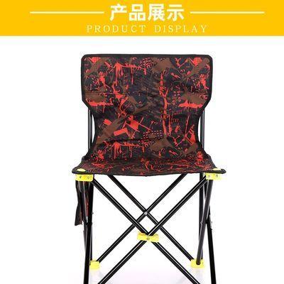 折叠椅钓鱼椅台钓椅画凳写生椅马扎小凳子渔具钓椅户外便携钓鱼椅