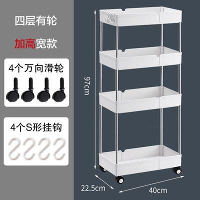 可移动置物架落地收纳储物架多层带轮子浴室卫生间塑料架子2-4层
