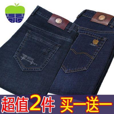 苹果牛仔裤男士春秋薄款弹力商务直筒长裤男装高腰宽松大码男裤子