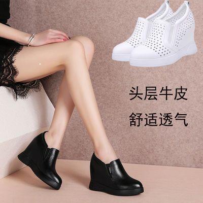 2020春季新款内增高10cm女鞋真皮超高跟坡跟百搭小白鞋透气鞋子女