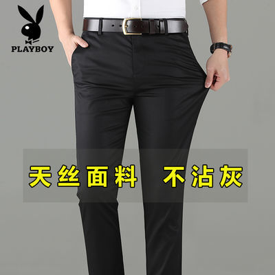 花花公子天丝休闲裤男春夏季中青年男士薄款商务修身免烫直筒西裤