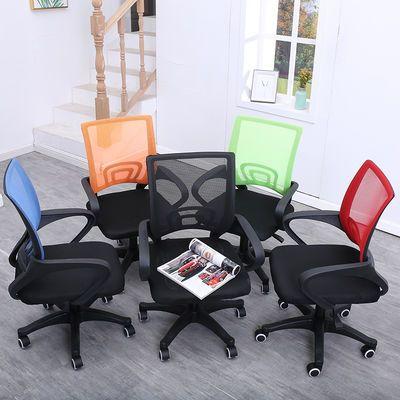 电脑椅会议椅子学生座椅网布转椅职员椅办公椅现代简约家用
