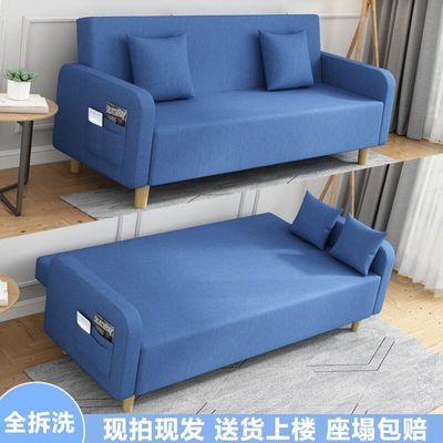 沙发小户型网红款简约客厅出租房单人双人三人拆洗折叠坐睡两用床