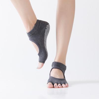 瑜伽袜女夏季露趾露背瑜伽袜舒适透气防滑地板袜韩版运动五指袜