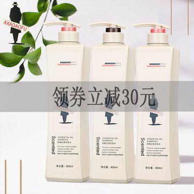 无硅油800g洗发水护发素沐浴露洗护套装控油去屑止痒滋润洗发水
