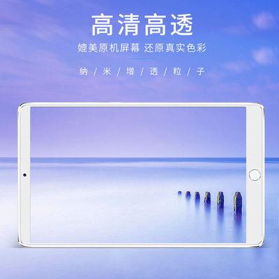 苹果ipadmini 1/2/3/4/5 ipad5/6/7/8 air1/2 pro air3 保护膜