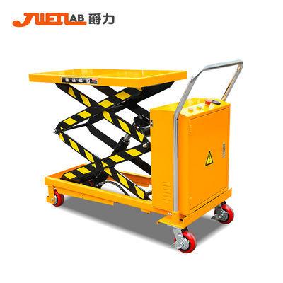电动液压升降平台车移动式简易小型升降机升高剪叉搬运车提升机