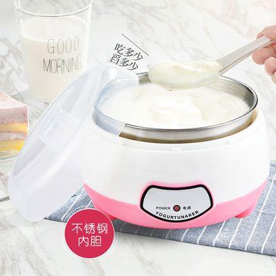 酸奶机大容量全自动自制家用乳酸菌发酵机多功能迷你纳豆机米酒机