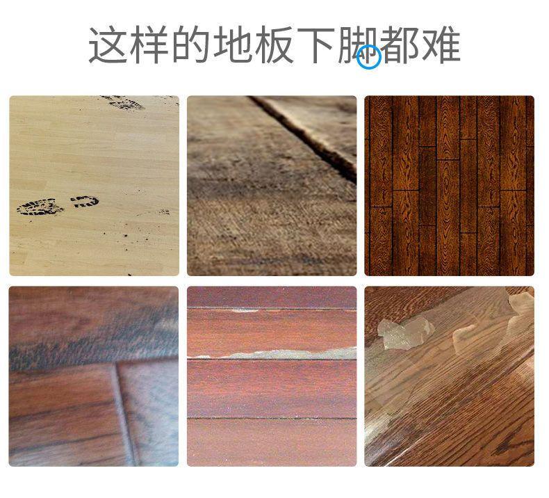 多效地板清洁片抑菌消毒地板清洁剂瓷砖清新家用瓷砖木地板清洁剂