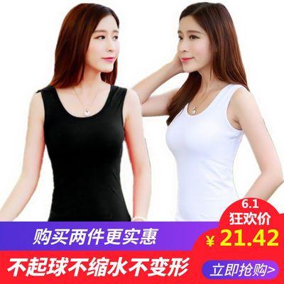 夏季棉吊带背心女士学生韩版外穿打底衫内搭大码修身性感纯色内衣