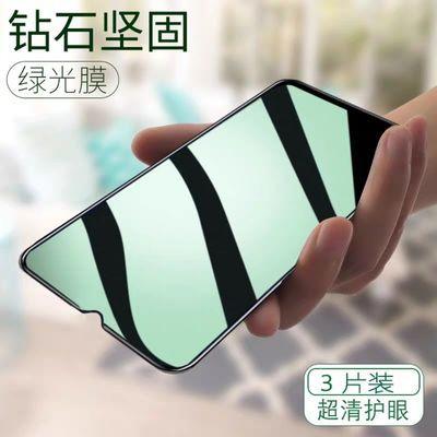 适用于vivox23钢化膜vivix玻璃模viv0x23幻彩版vovi X23护眼全屏2