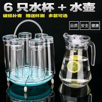 凉水壶玻璃冷水壶家用耐热 温白开水壶果汁扎壶大容量鸭嘴壶茶壶