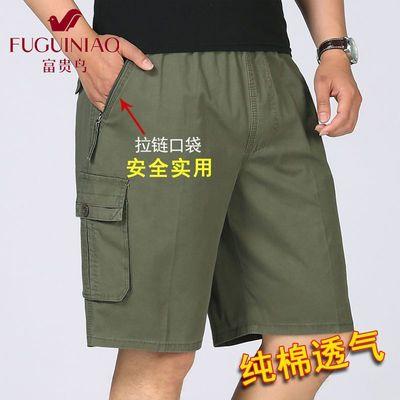 爸爸短裤男夏季纯棉宽松大码中老年人七五分裤工装中裤直筒大裤衩
