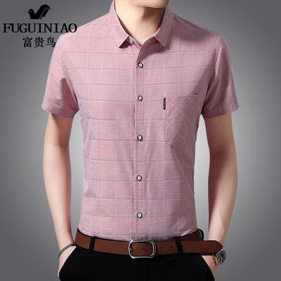 男士短袖衬衫夏季新款时尚潮流百搭商务经典格子中青年棉衬衣男