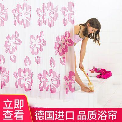 德国RIDDER浴帘加厚防水PEVA浴帘布卫生间隔断保暖门帘洗澡间隔断