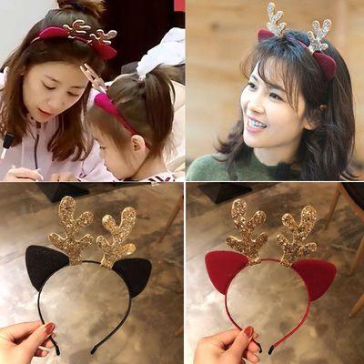 刘涛亲爱的客栈贾静雯同款发箍儿童麋鹿猫耳朵圣诞头箍头饰发饰品