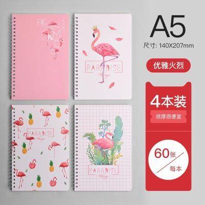 8本线圈本笔记本子简约大学生小清新侧翻16开b5加厚韩国卡通可爱