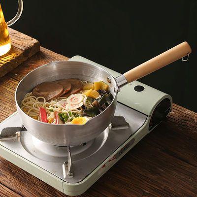 日式雪平锅煮面拉面辅食燃气炉专用热奶锅家用麻辣烫锅汤锅奶锅