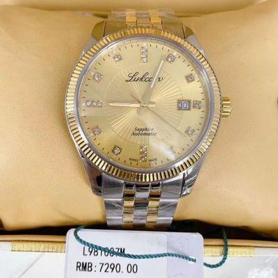 绿琴原装品牌机械手表,进口机芯走时精准,彰显时尚与尊贵。