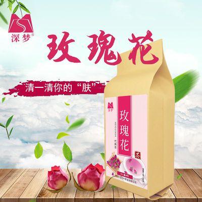 深梦玫瑰花茶重瓣红玫瑰花茶气血美容养颜美白花草茶叶袋装30g/袋