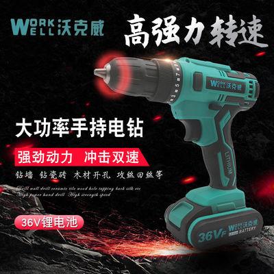 大功率充电钻36VF工业级锂电电钻可抛光打磨家用电动手持式冲击钻
