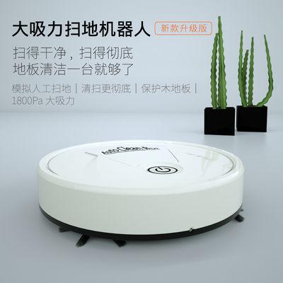 懒人智能家用扫地机器人静音超薄吸尘器全自动擦地三合一体机