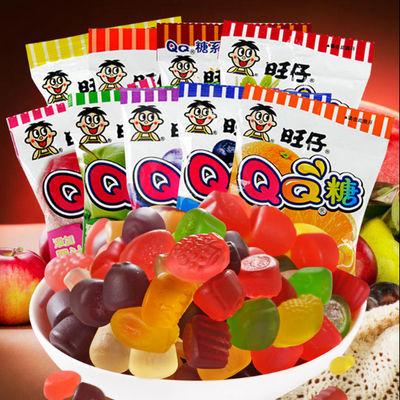 新货 旺仔糖 20g*50袋/5袋 旺旺大礼包橡皮糖软糖糖果整箱批发