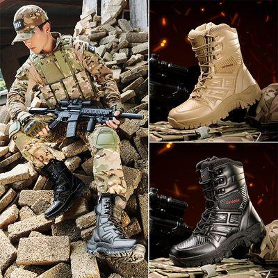 2020军靴男特种兵作战靴工装靴战狼同款马丁靴男高帮战术靴登山鞋