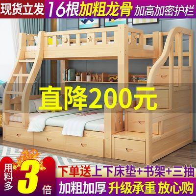 全实木上下床双层床多功能组合高低床两层上下铺木床儿童床子母床