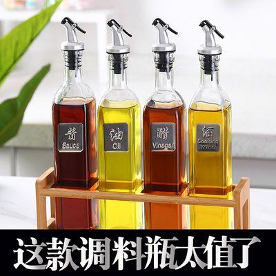 油壶玻璃家用厨房大容量油瓶防漏酱油瓶调料瓶大号醋壶油罐装油瓶