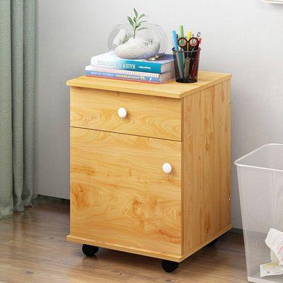 木质办公柜落地式文件柜带锁三抽屉资料柜储物移动矮柜桌下小柜子