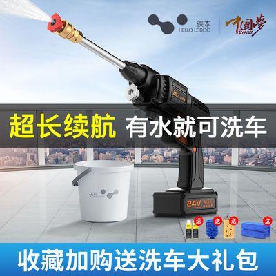 无线水枪洗车机高压家用充电便携式12v24V锂电车载小型清洗机